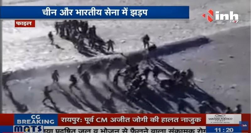 印度和中國軍人9日在印度錫金邦北部的中印邊境爆發全武行,雙方互毆,造成4名印度士兵及7名中國士兵掛彩。(擷取自 INH NEWS)