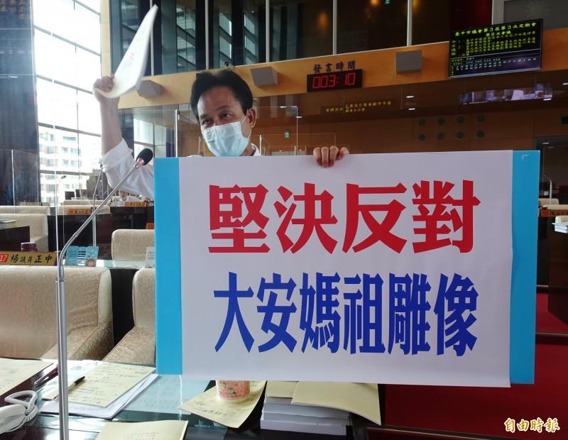 民進黨議員張耀中反對市府以公務預算興建媽祖雕像。(記者張菁雅攝)
