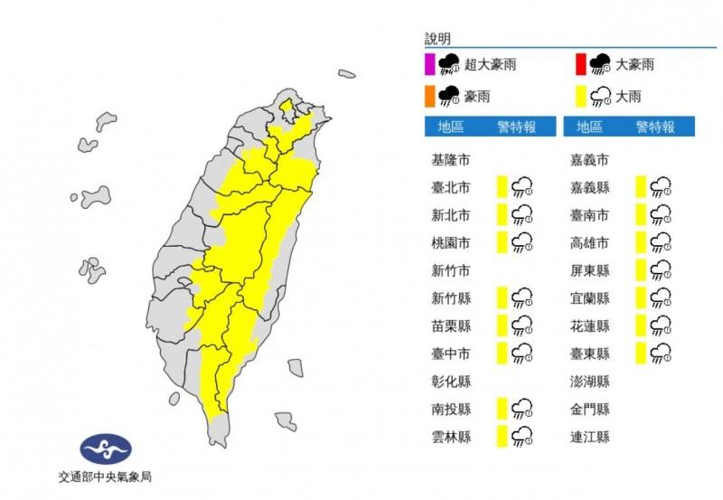 中央氣象局今中午針對全台15縣市山區發布大雨特報。(圖擷自中央氣象局)