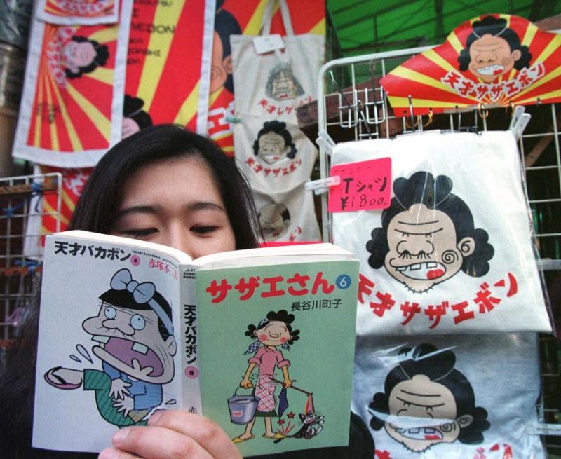 漫畫改編的日本長壽動畫《海螺小姐》,45年以來首度重播舊集數內容。(美聯社資料照)