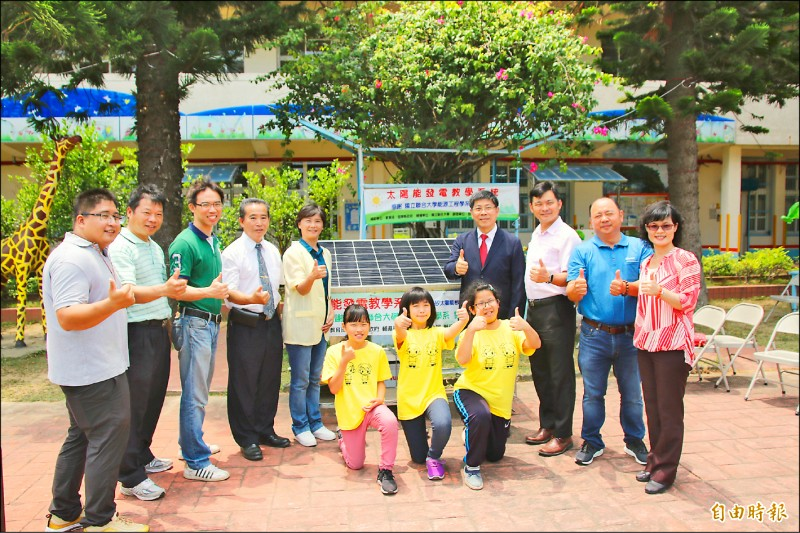 國立聯合大學與造橋鄉龍昇國小攜手,打造小型的太陽能發電系統,推廣基層科普教育,昨早舉行點燈。(記者鄭名翔攝)