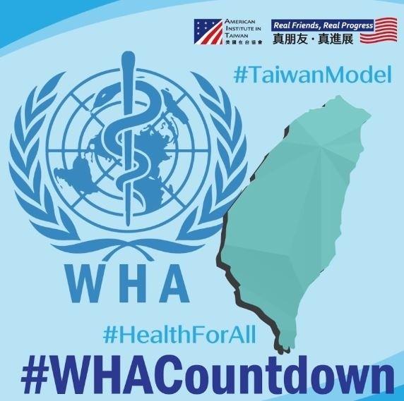 AIT五月開始啟動「世界衛生大會倒數計時」臉書系列貼文,聲援台灣參與WHA。(圖擷取自美國在台協會臉書粉絲專頁)