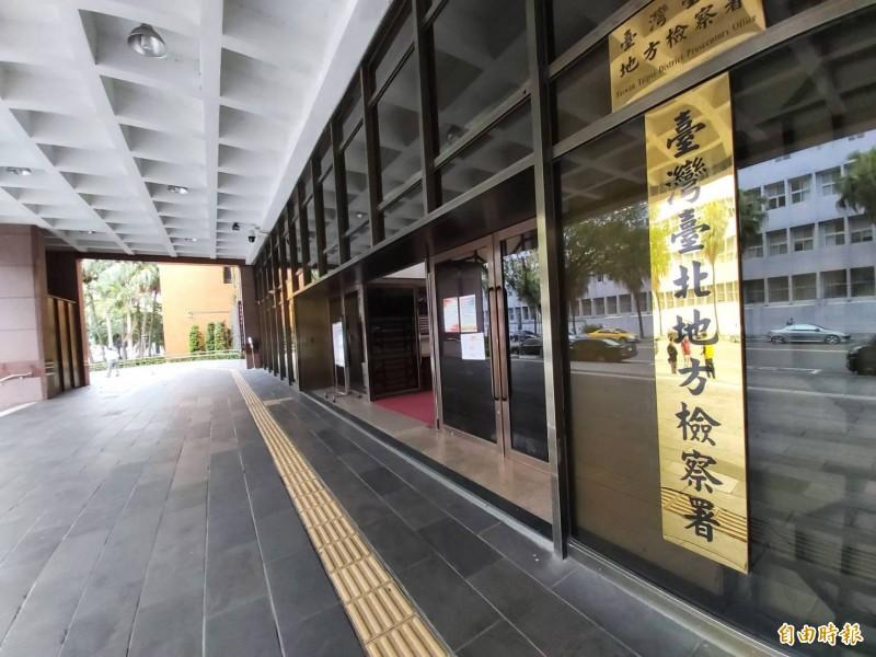 台北地檢署依過失傷害罪嫌起訴邱男。(記者陳慰慈攝)