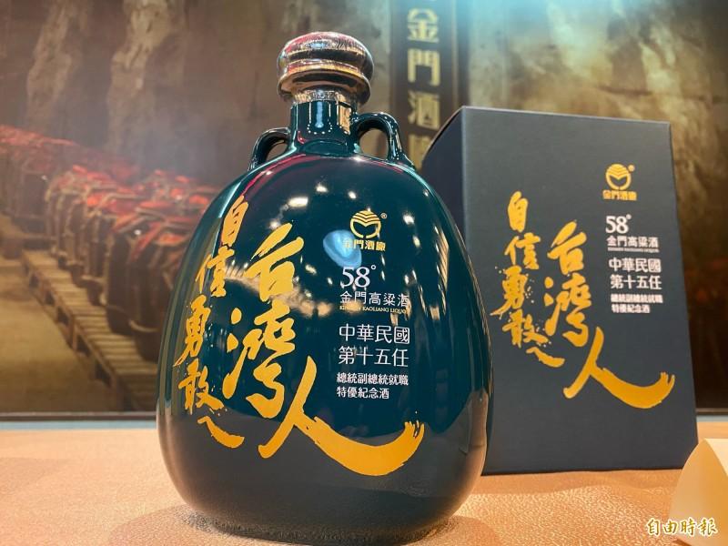 金酒公司7款總統副總統就職紀念酒中,「勇敢ㄟ台灣人」瓷瓶款很搶眼。(記者吳正庭攝)