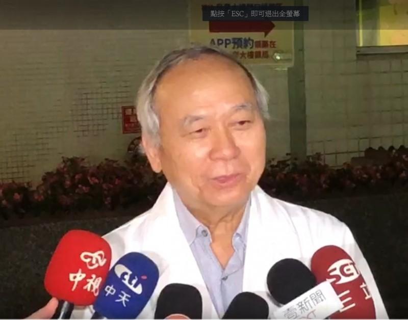 高雄長庚醫院名譽院長陳肇隆(見圖)晚間受訪指「是一個相當完美的手術」。(記者方志賢翻攝)