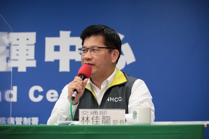 防疫旅遊何時推出?交通部長林佳龍今出席指揮中心記者會表示,5月底、6月初會有第一個踩線團。(指揮中心提供)