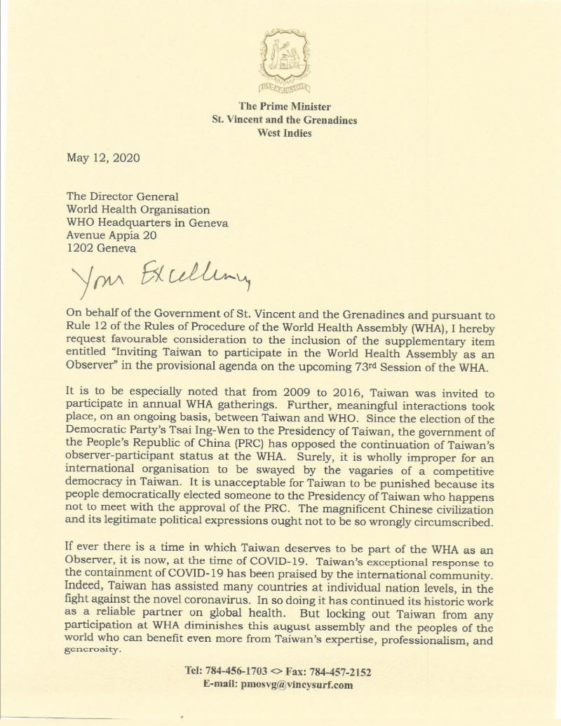 聖文森提案呼籲WHO邀請台灣出席世衛大會,總理龔薩福特別親簽提案,強化挺台力道。(取自WHO官網)