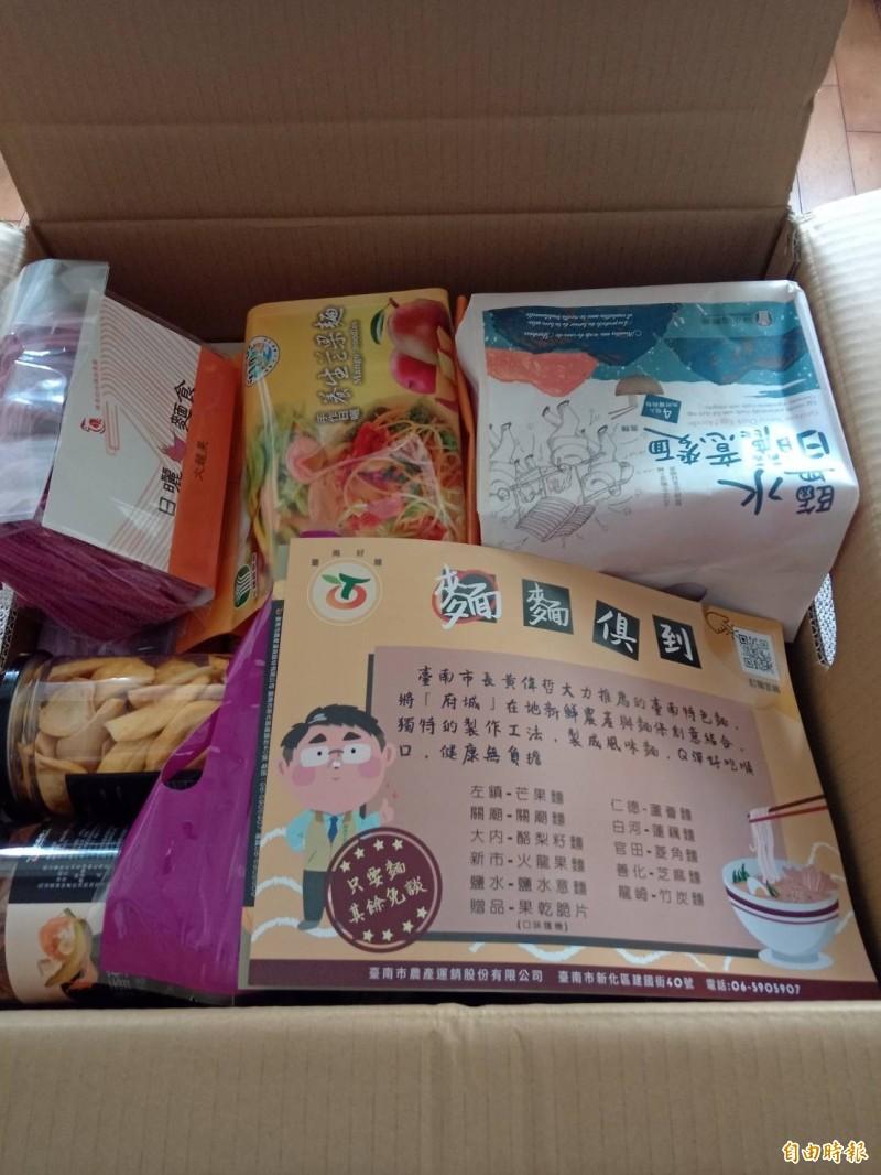 台南市長黃偉哲宣傳的「台南麵麵俱到」爆紅,入榜將進總統府。(記者洪瑞琴攝)