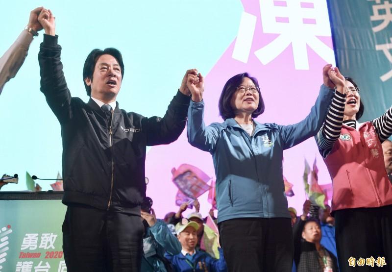 總統蔡英文(右)沿用「永和」代號,準副總統賴清德(左)的代號是「萬里」。(資料照)
