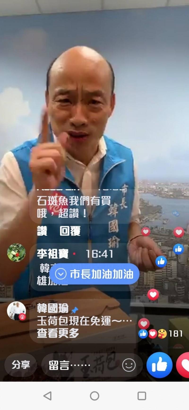 高雄市長韓國瑜開直播推銷玉荷包,強調真的好吃、禿頭不說假話。(記者王榮祥翻攝)