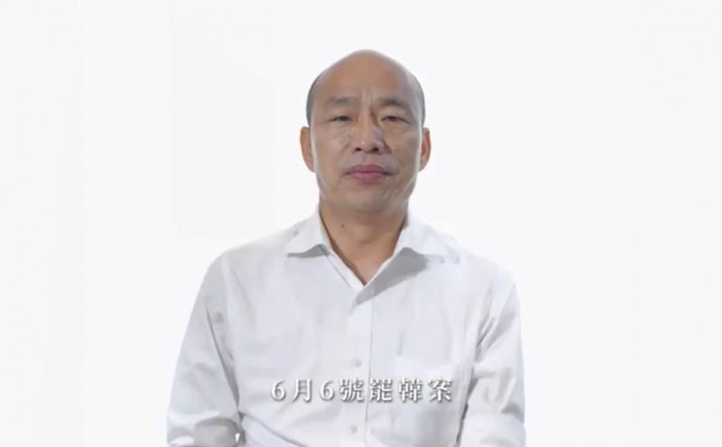 高雄市長韓國瑜在臉書po影片,請各位支持韓國瑜的好朋友,6/6那天不投票、不參與任何政治活動。(擷取自韓國瑜臉書)