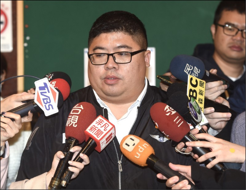Re: [問卦] 當初吵很兇的台灣正名 現在進度到哪了