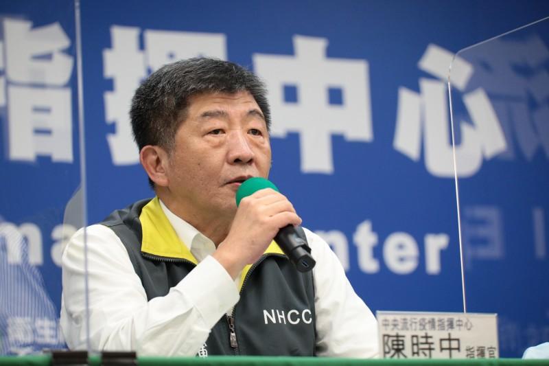 衛福部長陳時中表示,「台灣模式」防疫要成為典範。(指揮中心提供)
