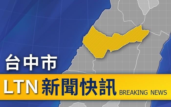 台中市大坑山區今午後大雷雨,驚傳一名年約40多歲的男性山友,攀爬三號步道時疑遭雷擊。