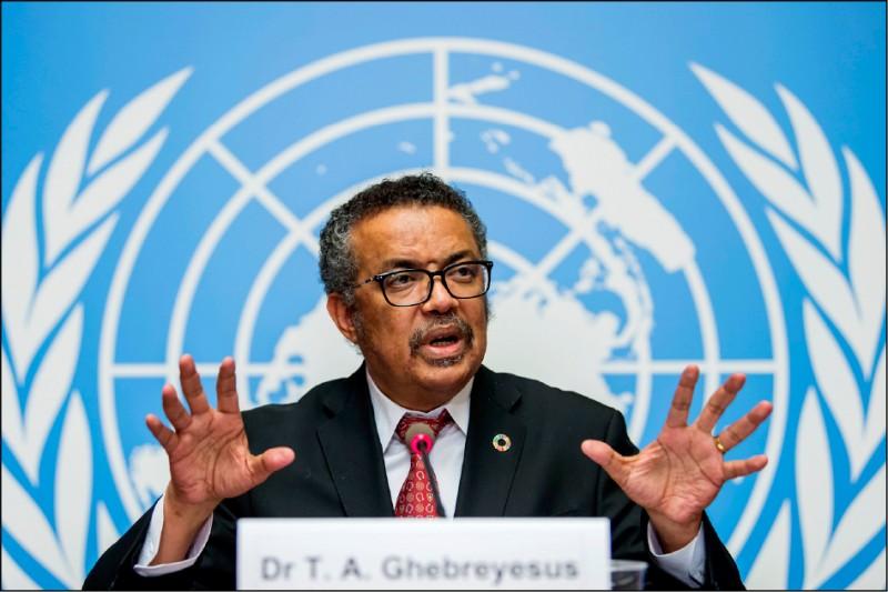 近60國向WHA提案 要求譚德塞調查病毒源頭