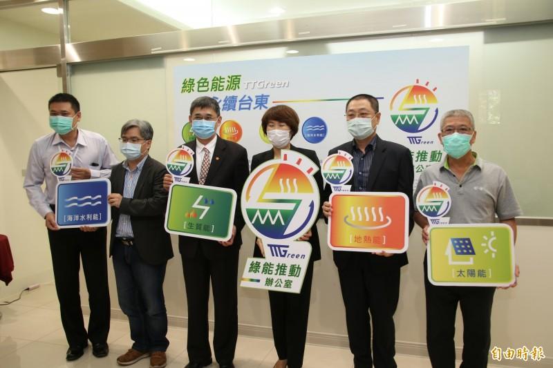 台東綠能辦公室今天成立。(記者黃明堂攝)