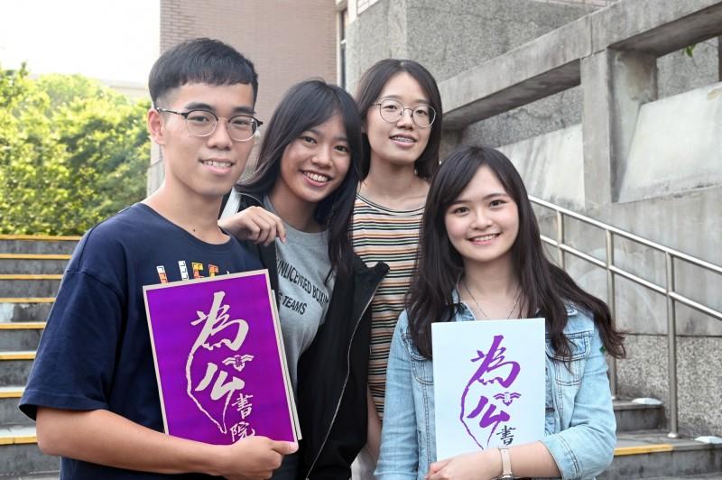 清華大學設立「為公書院」,讓已申請上國外大學及研究所卻因疫情無法成行的台生到清華研修。(清大提供)