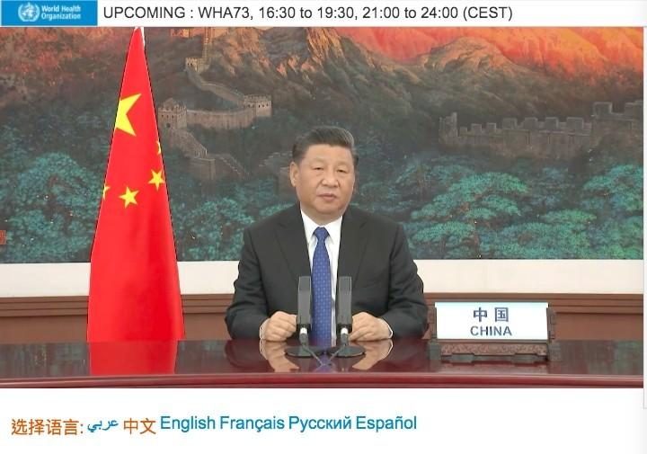 中國國家主席習近平今天在WHA開幕中宣布將提供國際20億美元抗疫。(翻攝自WHO直播)