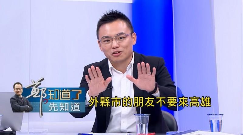 洪孟楷被鄭弘儀質疑「你的民主素養是這樣嗎」後表情有些尷尬,不斷替韓國瑜說話,表示韓有特別要求外縣市的人當天不要去高雄。(圖擷取自《鄭知道了》臉書粉專)