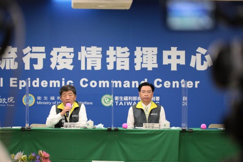 第73屆世界衛生大會(WHA)即將在台灣時間今天下午6點召開,指揮官陳時中表示,台灣都沒有收到邀請函,我們已經努力到最後一刻,收到邀請函的可能性大概已經沒了,對這樣的情形表達遺憾、不滿、抗議。(圖由指揮中心提供)