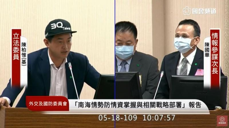 陳柏惟(左)今質詢國防部關於中國抽砂船對「台灣灘」的抽取活動,國防部情報參謀次長陳國華(右)進行答覆。(圖取自國會頻道)