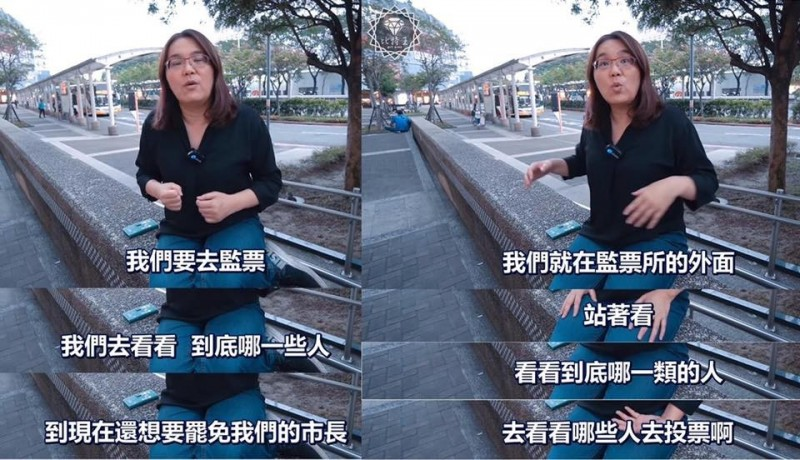國民黨立委陳玉珍接受「Bit King比特王出任務」訪問時,呼籲支持者去監票,看看「到底哪一些人到現在還想要罷免我們的市長」。(擷取自王定宇臉書)