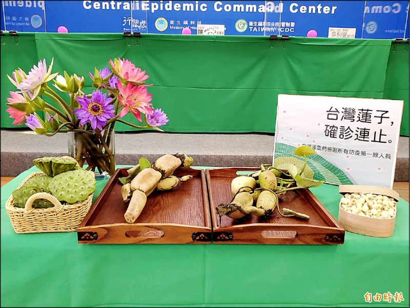 白河蓮農送台灣蓮子到指揮中心,象徵「確診連止」。(記者林惠琴攝)