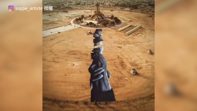 藝術家Saype於非洲布吉納法索繪製巨幅的「跨越牆壁(Beyond Walls)」。(圖片由Instagram帳號saype_artiste授權提供使用)