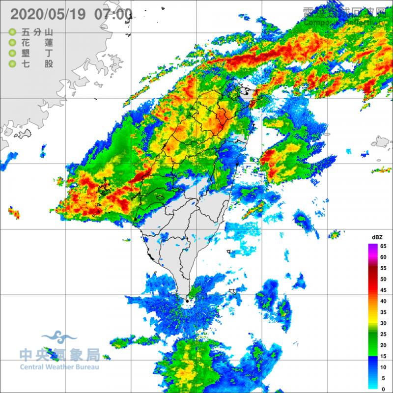 氣象局表示,滯留鋒面影響,易有短時強降雨。(圖擷取自中央氣象局臉書)