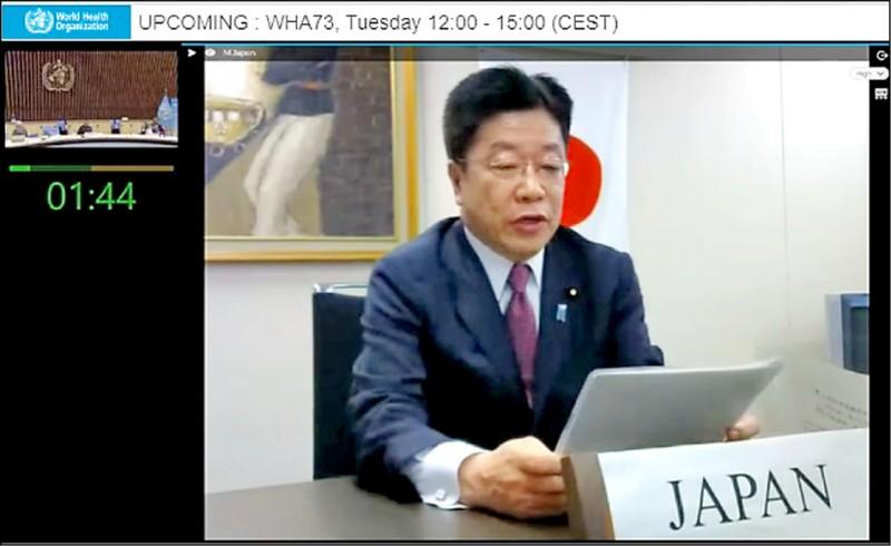 代表日本參加世衛大會的厚生勞動相加藤勝信,昨以視訊發表演說時表示,應該參考台灣在公共衛生上取得的成果,不應排除特定地區造成地理上的空白。(取自WHA直播畫面)