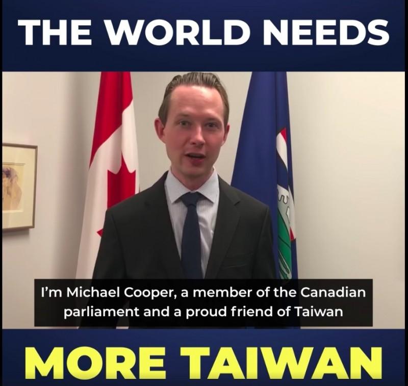加拿大保守黨眾議員古柏(Michael Cooper),今天特別發布自製影片,祝賀台灣總統蔡英文連任就職。(翻攝自古柏影片)