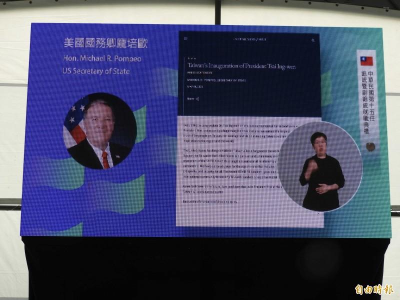 美國國務卿龐皮歐(Mike Pompeo)今早發表聲明恭賀蔡總統將展開第二任期,並表示相信在蔡總統帶領下,美台關係會持續茁壯。(記者陳鈺馥攝)