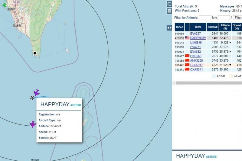 美軍機今早經巴士海峽呼號「happy day」令人莞爾一笑。(記者蔡宗憲翻攝)