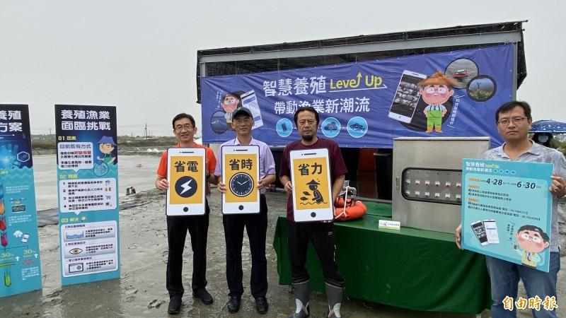 台南市漁業科長吳國霖(左二)、養殖漁民黃國良(右二)等人展示智慧養殖設備。(記者楊金城攝)