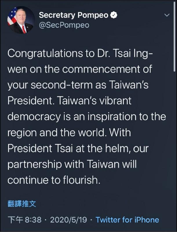美國務卿龐皮歐搶先道賀台灣總統蔡英文連任,重申美台夥伴關係將蓬勃發展。(翻攝自推特)