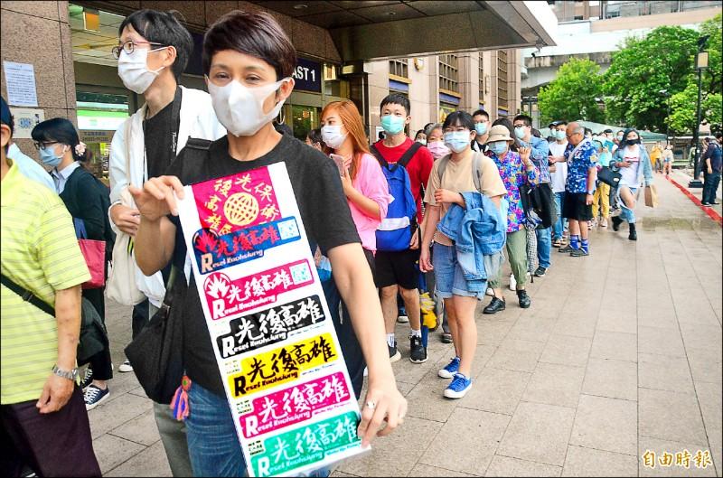 罷韓公民團體昨在台北車站發送民主黃絲帶,呼籲北漂高雄人六月六日一定要返鄉投票,領取黃絲帶的民眾一路綿延上百公尺。(記者王藝菘攝)