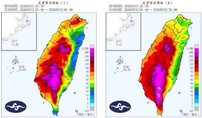 氣象局預估從21日晚間8點至22日晚間8點,中南部山區、平地累積降雨量相當可觀。(圖取自中央氣象局網站)