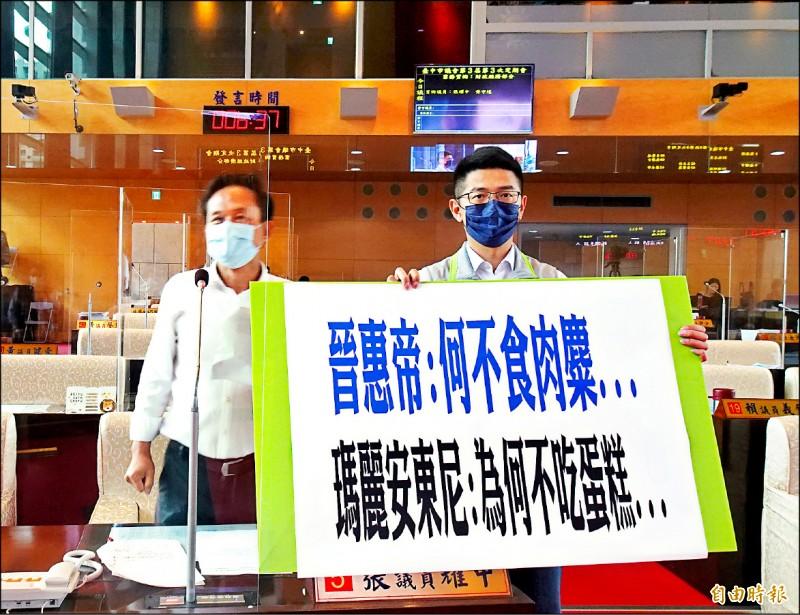 台中市議員張耀中(左)、黃守達(右)質疑市府推廣高檔便當,不知民間疾苦。(記者張菁雅攝)