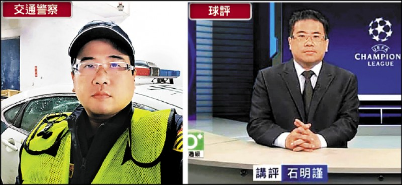 石明謹是北市警員也是知名球評,被檢舉具公務員身分卻四處兼差。 (取自石臉書)