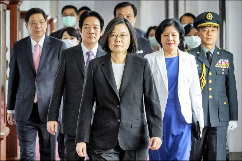 蔡總統的第二任期