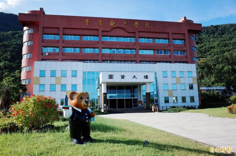 台灣運彩退出台灣觀光學院的捐資,學校財務發生問題,導致本月起教職員只剩底薪可領。(記者花孟璟攝)
