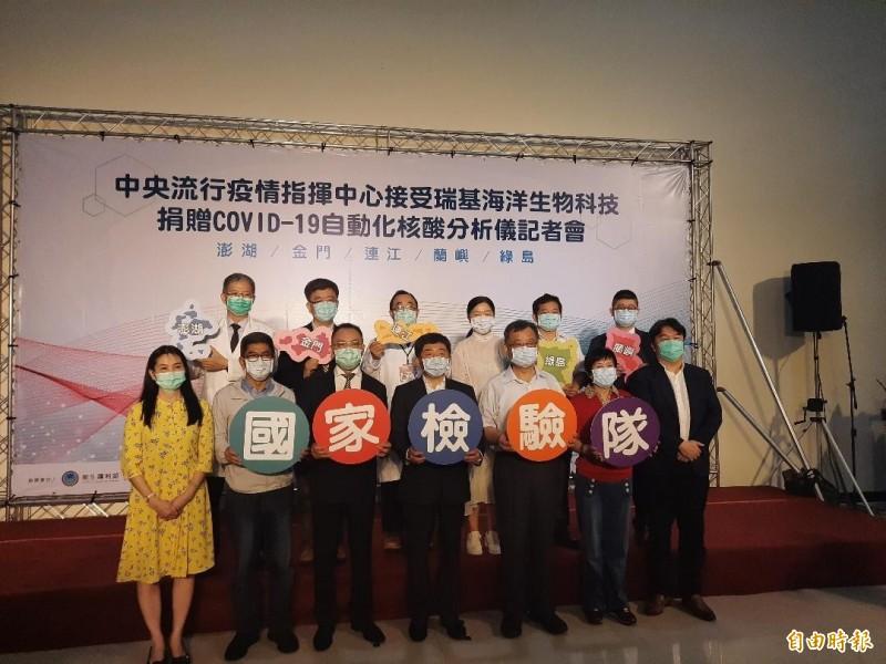 全台灣5個離島獲得檢測儀器後,國家檢驗隊正式成立。(記者劉禹慶攝)