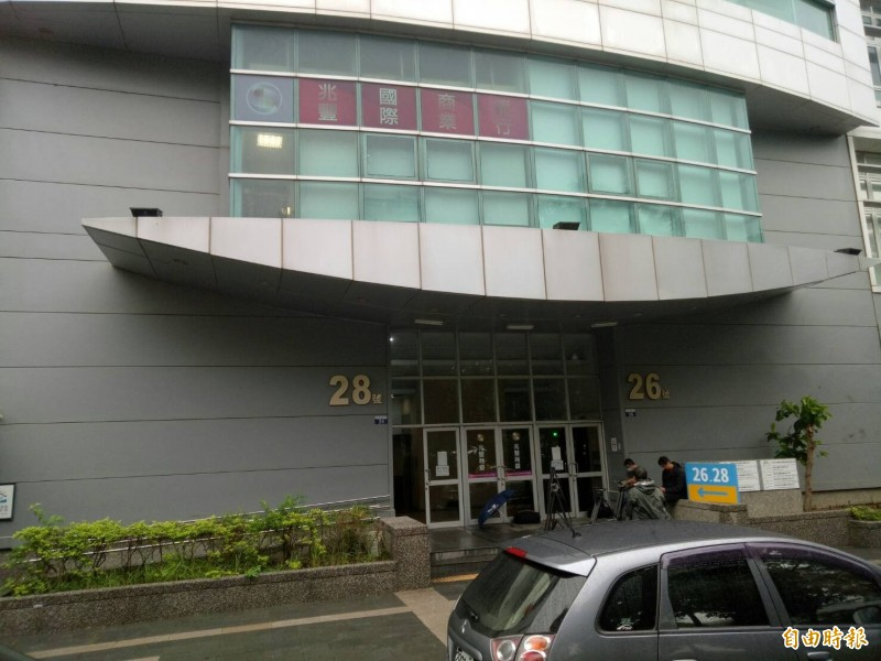 兆豐銀行中科分行位於二樓。(記者張軒哲攝)