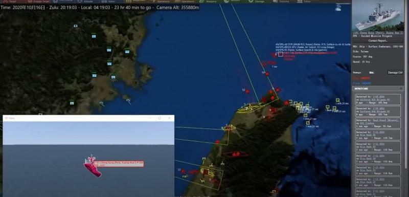 中國雜誌社《艦船知識》發佈11分鐘的兵推影片,聲稱中國能在24小時解放台灣。(翻攝《艦船知識》微博)