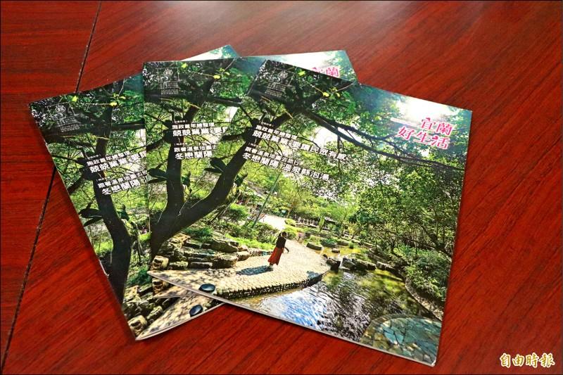 宜蘭縣政府每年都會發行縣刊,去年以「書本」的方式印製約3萬份,今年改以單張紙張形式,預計印製51萬份送到縣內家戶。(記者林敬倫攝)