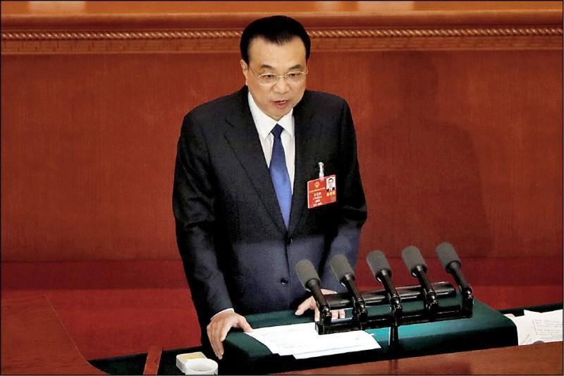 中國全國人大會議昨開幕,國務院總理李克強在會中提出政府工作報告。(路透)