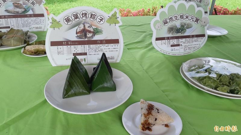 天舉辦「粽穀糧飽」粽子比賽,結果由印尼口味的「蕉葉烤粽」奪冠。(記者黃明堂攝)