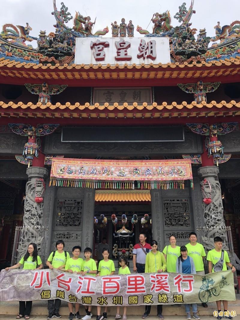 第14屆台江水日一愛鄉護水活動,今天從海尾朝皇宮出發。(記者王姝琇攝)