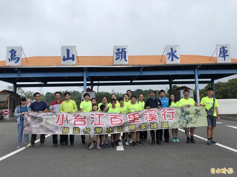 台江NGO親師生們今天進行踏溯嘉南大圳文化路徑,並於烏山頭水庫與各校師生代表會師。(記者王姝琇攝)