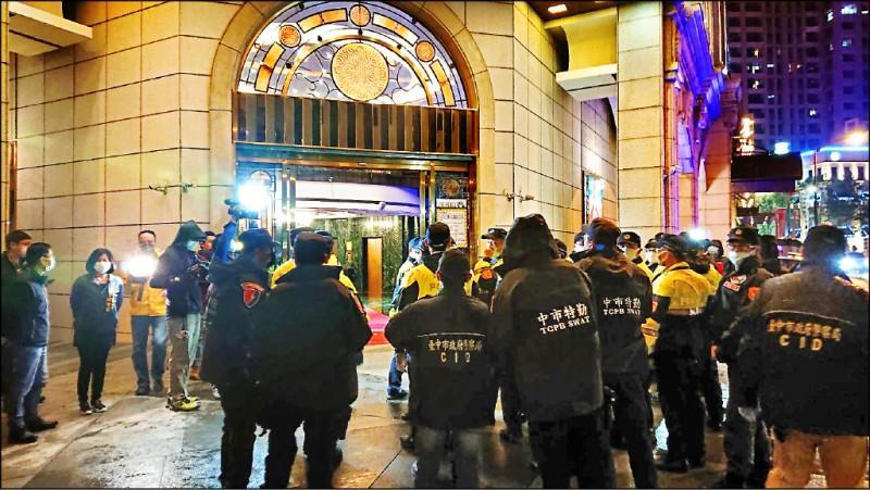 中市宣布酒店、舞廳有條件解封,25日起申請復業。(市府提供)